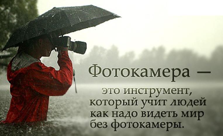gallery_106_30_15627.jpg