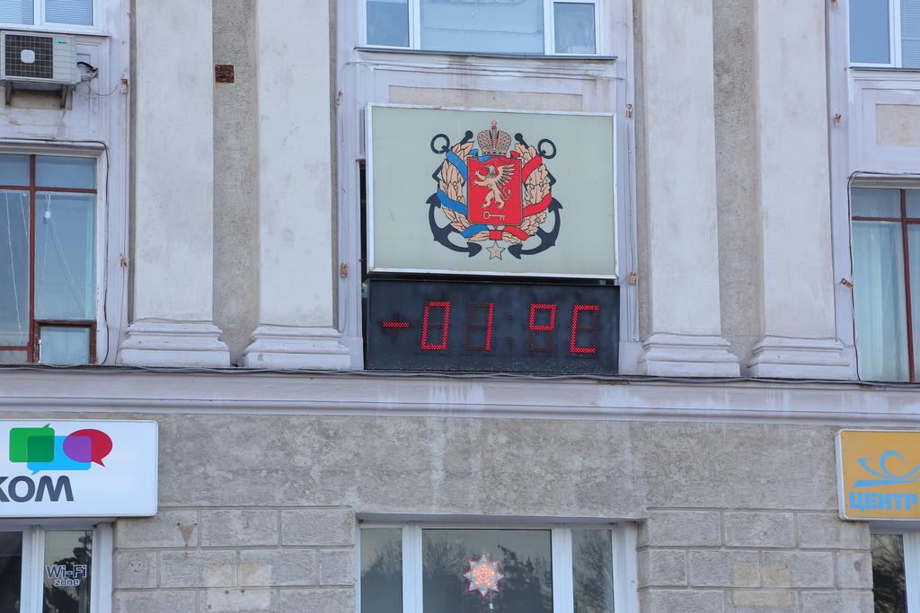 30.12.2012 15 19 41 20
