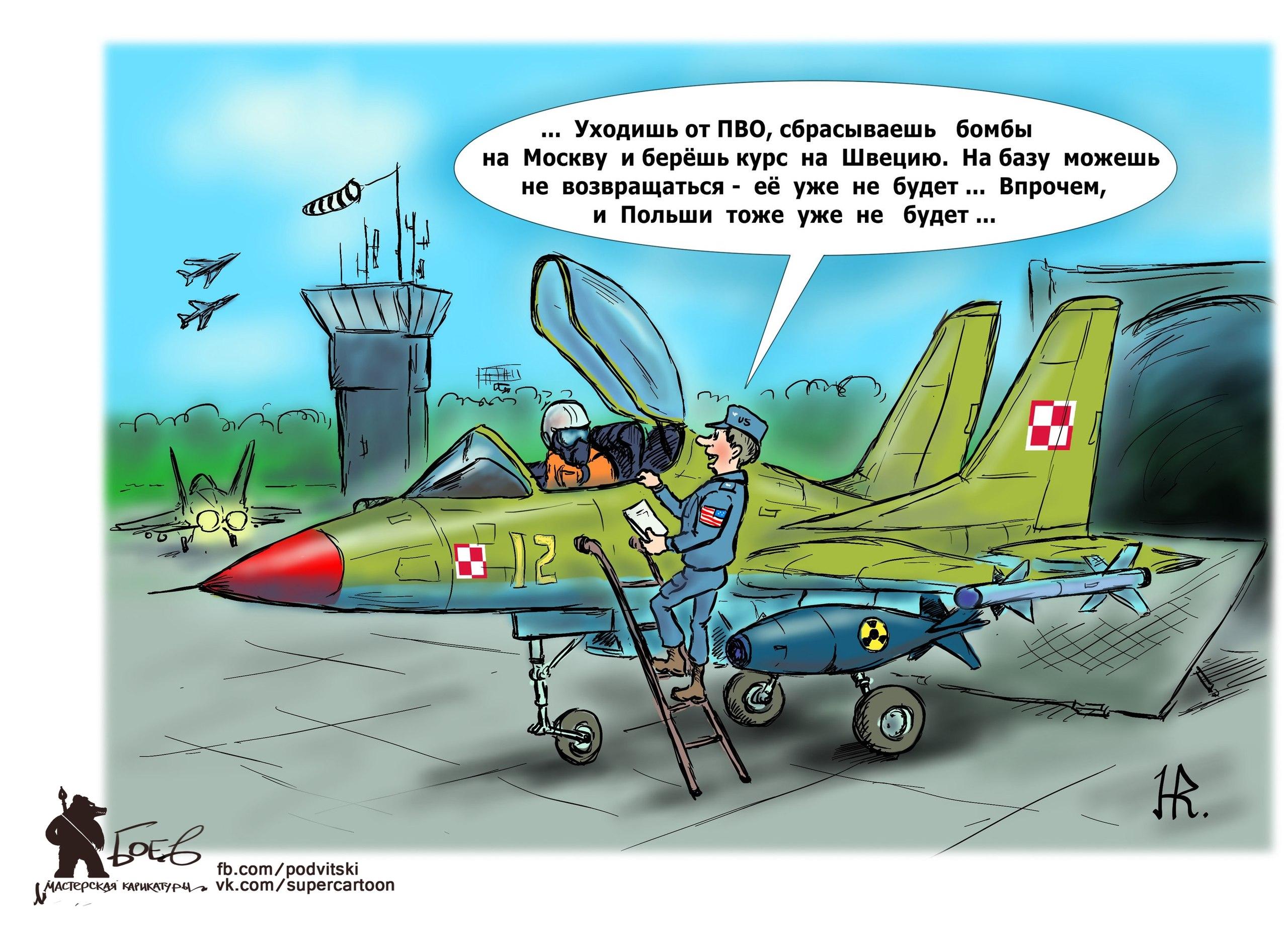 Анекдоты про авиацию в картинках