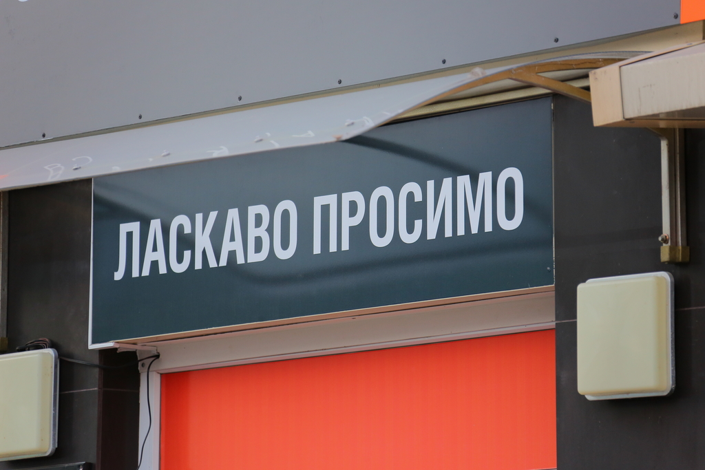 12.04.2014 19 27 29 11