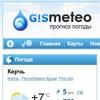 Температура воды в Керчи, апрель 2015г.