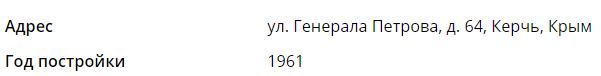 1в.PNG